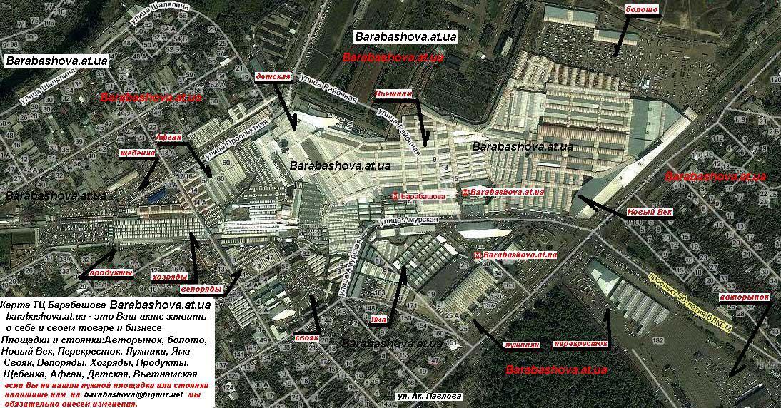 1) Карта оптового рынка ТЦ