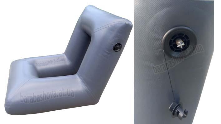 Надувное кресло ПВХ
