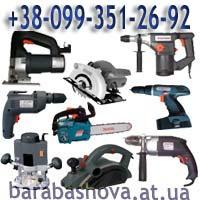 Инструмент, электроинструмент, бензоинструмент